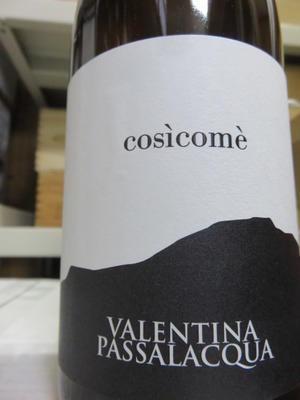 ワインの表情を、観察しよう。 - 毎日更新♬ エノテカビアンキのブログ