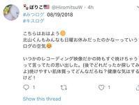 キスログ8/19/2018 - にゃんこと暮らす・アメリカ・アパート(その2)
