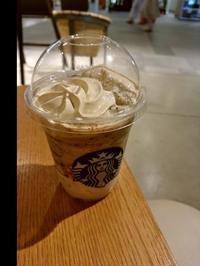 コーヒー &「 クリーム フラペチーノ with コーヒー クリーム スワール」  スタバ - さくらの香り2