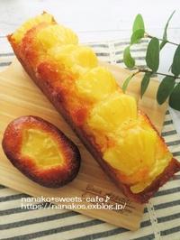 パイナップルのパウンドケーキ&ラッピング - nanako*sweets-cafe♪