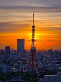 2018.8.18東京タワー夕景(世界貿易センタービル) - ダイヤモンド△△追っかけ記録