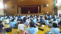 YOGA DAY in Nagoya終了しました - インド舞踊バラタナティヤム 巽(たつみ)家の毎日がイベント