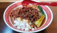 晴耕雨読汁なし担々麺(ゴマ) - 拉麺BLUES