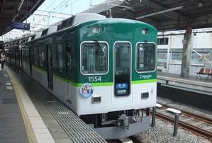 京阪電車1000系「京都寺町三条のホームズ」ヘッドマーク。 - エキサイトおじゃもんくん