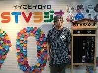 2018年8月19日(日)STVラジオ「Let it Beat」上杉昇 - 上杉昇さんUnofficialブログ ~Fragmento del alma~