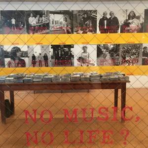 NO MUSIC, NO LIFE? NO FRIEND, NO LIFE! -