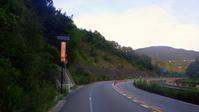 夏城崎 - 速くなくてもいい、強くなくてもいい ただ自転車に乗りたい