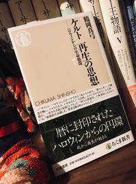 ベルティナ(ベルテン) - 山田南平Blog