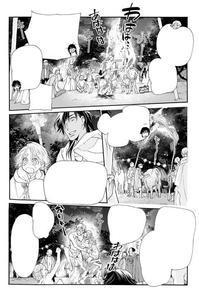 金マビのお祭りシーン - 山田南平Blog