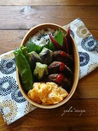 8.20夏野菜とハンバーグ弁当 - YUKA'sレシピ♪