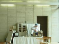 富岡市立美術博物館土・日二階ロビーコーヒー・カタチ - カタチ