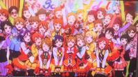 「ラブライブ!The School Idol Movie」 - おきらくごくらく(出張版)