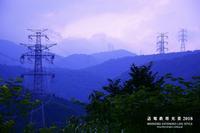 奥清津発電所 - WEEKEND EXTENDED LIFE-STYLE