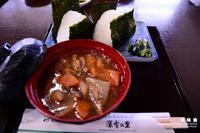 新潟の味 - WEEKEND EXTENDED LIFE-STYLE