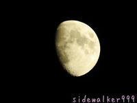 今夜の月 - のんびり行こうよ人生!
