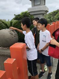 台風接近に伴う、明日、明後日の授業について - 寺子屋ブログ  by 唐人町寺子屋