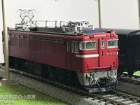 TOMIX ED75 700 完成 - 鉄道模型の小部屋