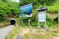 日本の渚百選島武意(いまむかい)海岸を歩く - 風の便り