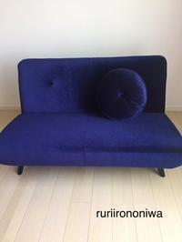 お気に入りのソファー - 瑠璃色の庭