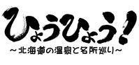 漫画新連載の公開開始日決定! 2018.08.20 - ナオキブログ【公式】