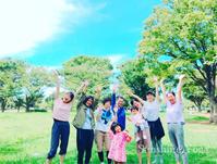 秋空の中の青空ヨガ - Sunshine Places☆葛飾  ヨーガ、産後マレー式ボディトリートメントやミュージック・ケアなどの日々