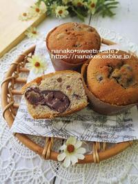 渋皮煮のマフィン&パウンドケーキ - nanako*sweets-cafe♪
