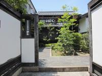ヒロコーヒー 西宮北口店 (兵庫・西宮北口) - さんころのにっき