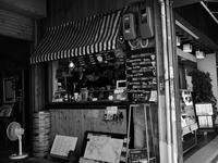 店番 - カメラノチカラ