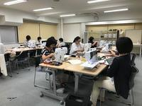【ヴォーグ学園横浜校】バッグ講座と横浜中華街の占いとパワースポット♪ - neige+ 手作りのある暮らし