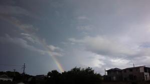 虹、2重 -