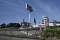 伊万里の町 - 信仙のブログ