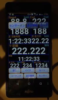 紹介 スマホをサイコンとして使用する - 還暦からのロードのり