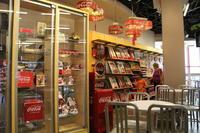 過去の海外旅行ラスベガスコカコーラのお店 - ゆらりっぷ -yurari's trip-