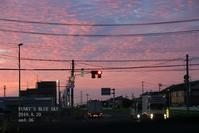 夜明け前の空 - FUNKY'S BLUE SKY