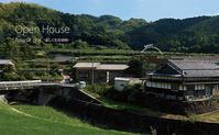 ヒトチカオープンハウス #【goj】 - ヒトチカ日記