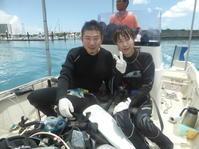 びっくりの水中世界~糸満近海体験ダイビング~ - 沖縄本島最南端・糸満の水中世界をご案内!「海の遊び処 なかゆくい」