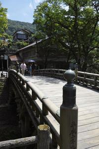 「こおろぎ橋」 - hal@kyoto