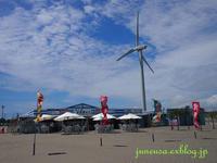 日本に来ています & ホットプレート - アメリカ南部の風にふかれて