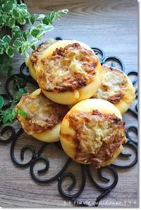 ミートソースとチーズの惣菜パンと毎日、毎日美味しいね! - 素敵な日々ログ+ la vie quotidienne +