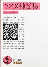 本の話 最近読んだ数冊の本 - ワイン好きの料理おたく 雑記帳