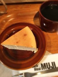 ときどき食べたくなるMuji cafeのチーズケーキ - うつわ愛好家 ふみの のブログ