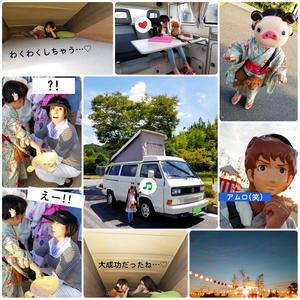 キャンピングカーで…ドッキリ弾丸大阪旅!! - 『ちぃちゃん家のちくびウサギ。』(安間千紘公式ブログ)