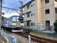 富士急行トーマスランド20周年記念号♪ - 子どもと暮らしと鉄道と