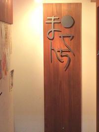 飲んで覚える紅茶入門1日集中講座@まやんち - mayumin blog 2