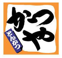【8/24~】かつやグランドメニューリニューアル【どう変わるのか】 - 続・食欲記