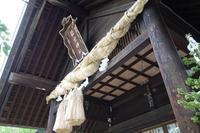 竜宮神社 - 夢風 御朱印日記