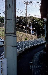 坂道(その4) - そぞろ歩きの記憶