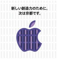 アップルは最高の投資銘柄 - 投資家PPPのブログ