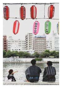 川辺の夏時間 - ♉ mototaurus photography