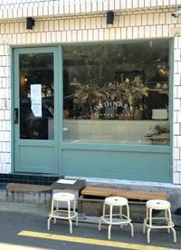 すでに真夏!?の釜山へ 2. 人気のカフェ オーディナリー フラワー カフェにてお茶 - マイ☆ライフスタイル